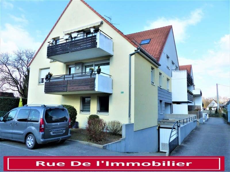 Vente appartement Oberhoffen sur moder 159490€ - Photo 5