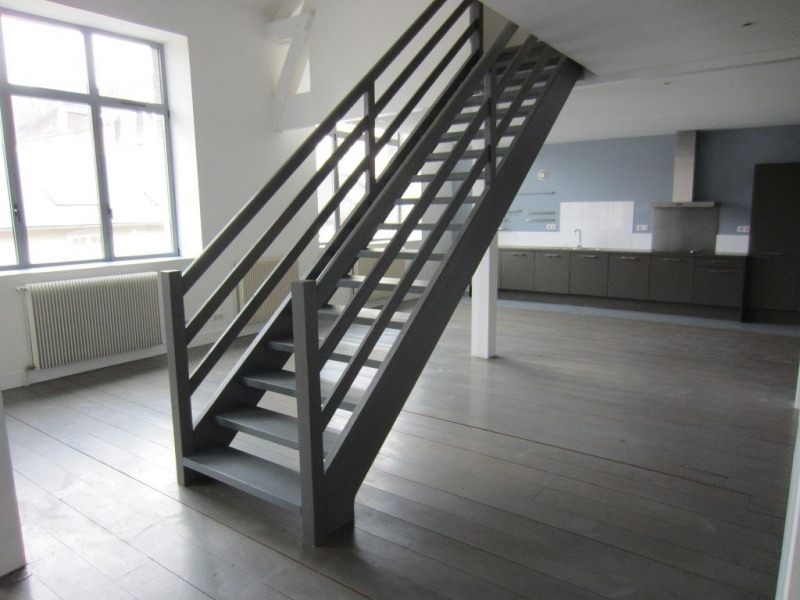 Location appartement Limoges 1400€ CC - Photo 4