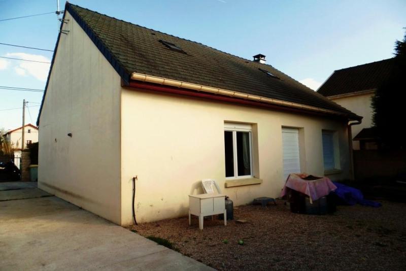 Vente maison / villa Sevran 310000€ - Photo 1