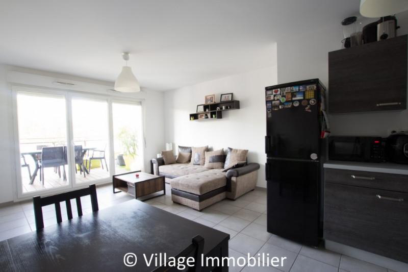 Vente appartement Mions 189000€ - Photo 2