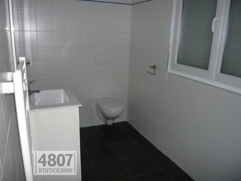 Location appartement Marnaz 470€ CC - Photo 4