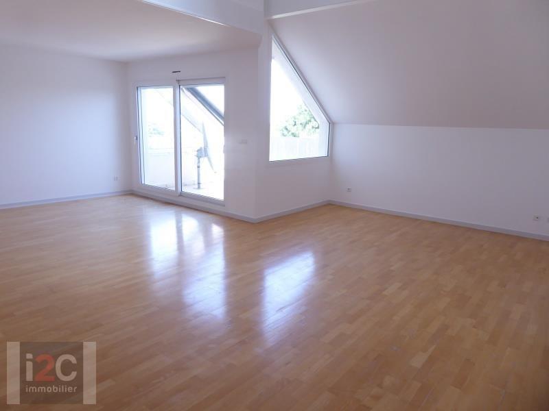 Sale apartment Divonne les bains 900000€ - Picture 4