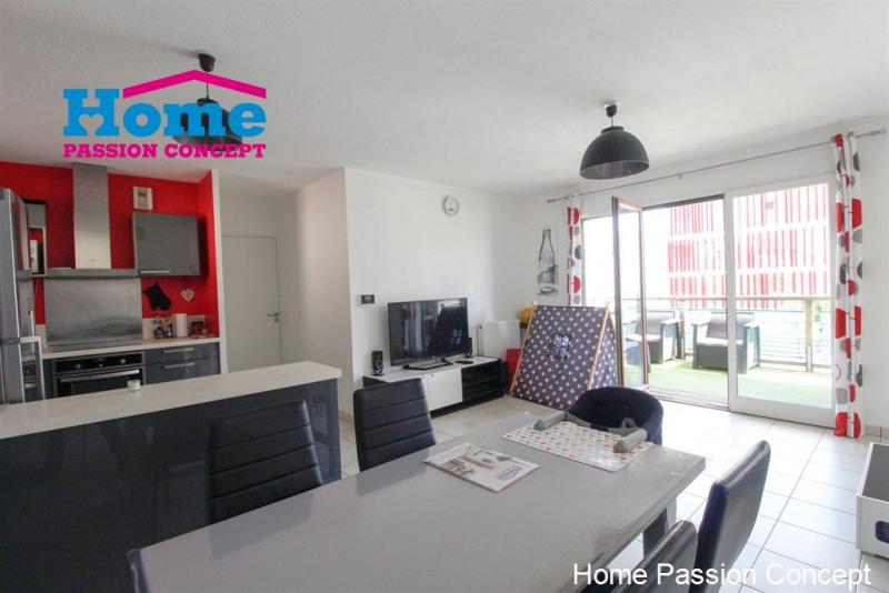 Vente appartement Bayonne 246000€ - Photo 2