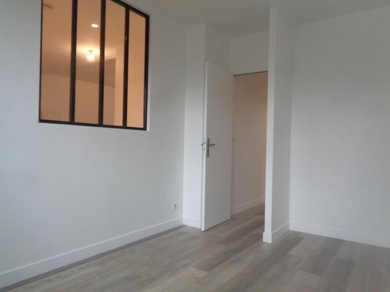 Vente appartement Bois le roi 250000€ - Photo 7