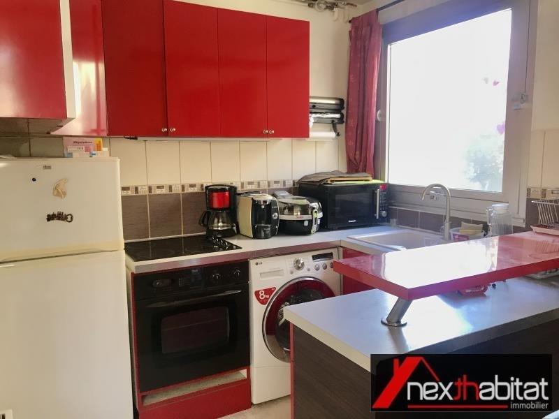 Vente appartement Bondy 147000€ - Photo 4