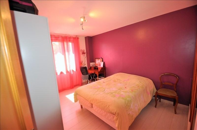 Vente maison / villa Arthon en retz 302000€ - Photo 8