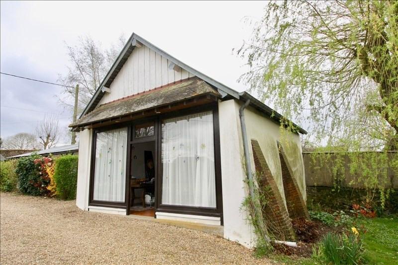 Sale house / villa Conches en ouche 132500€ - Picture 7