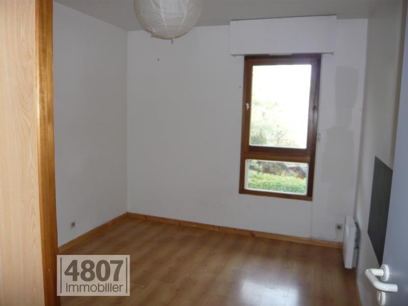 Location appartement Thyez 920€ CC - Photo 3
