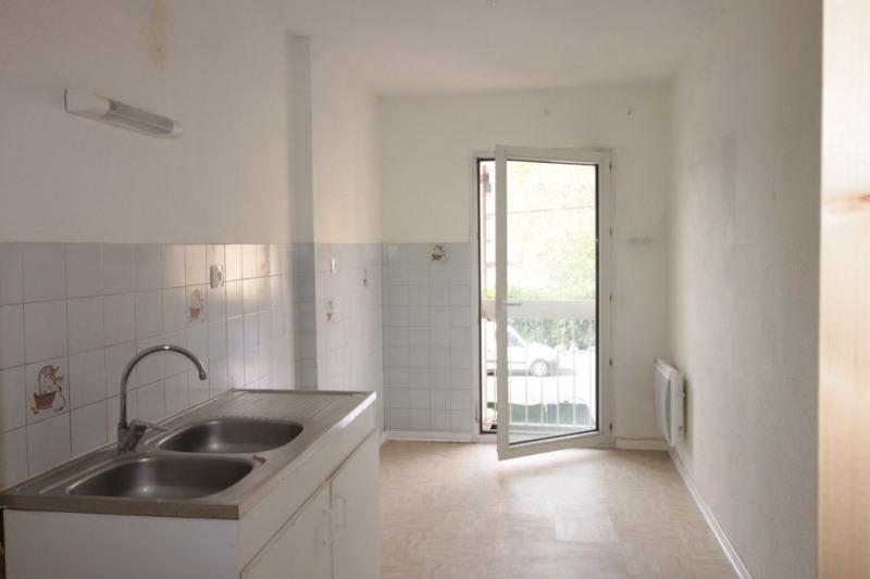 Vente appartement Marseille 98700€ - Photo 2