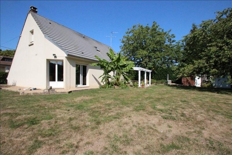 Vente maison / villa Nanteuil le haudouin 250000€ - Photo 1