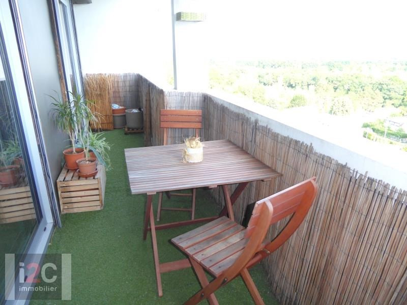Vente appartement St genis pouilly 219 000€ - Photo 2