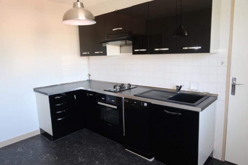Location appartement Limoges 680€ CC - Photo 4