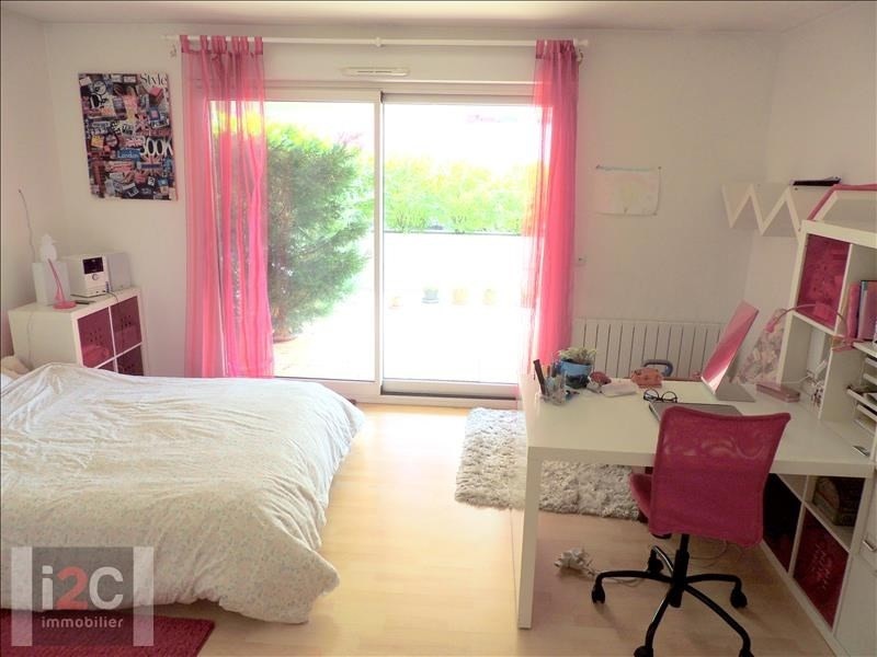 Vente appartement Prevessin-moens 575 000€ - Photo 5