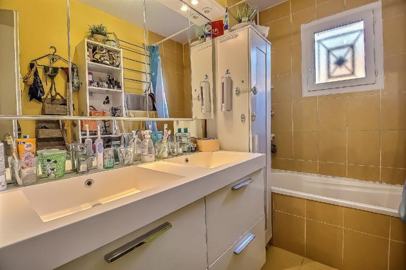 Vente maison / villa Bouillargues 250000€ - Photo 8