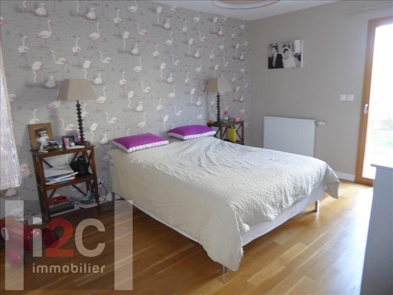 Location appartement Divonne les bains 2545€ CC - Photo 4