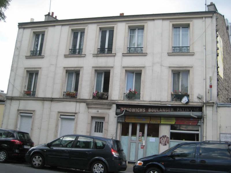 Location appartement St denis 707€ CC - Photo 8