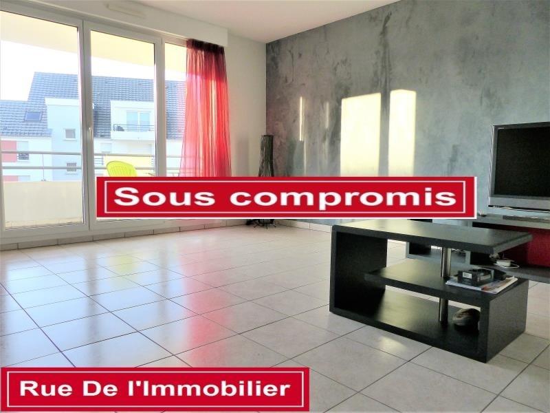 Vente appartement Schweighouse sur moder 166500€ - Photo 1