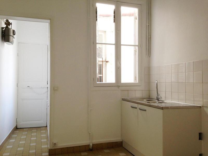 Location appartement Paris 4ème 3041€ CC - Photo 6
