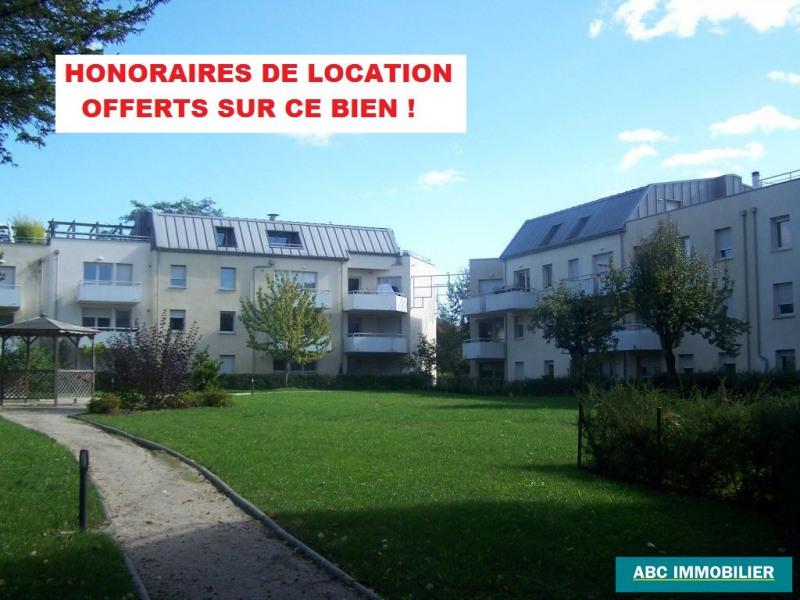 Location appartement Limoges 601€ CC - Photo 1