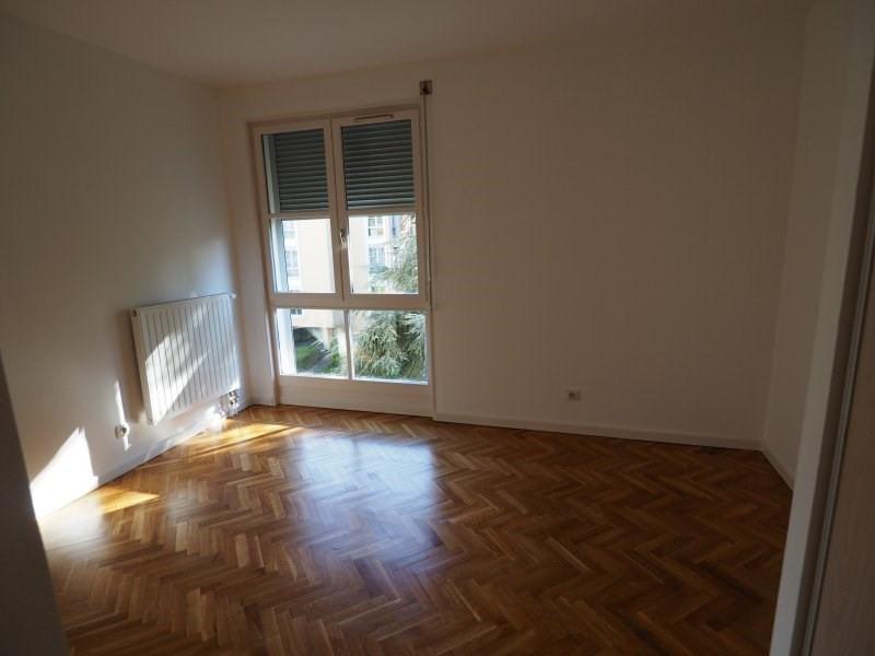Location appartement Lyon 5ème 1400€ CC - Photo 3