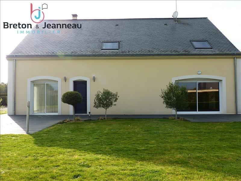 Vente maison / villa Chateau gontier 296400€ - Photo 3