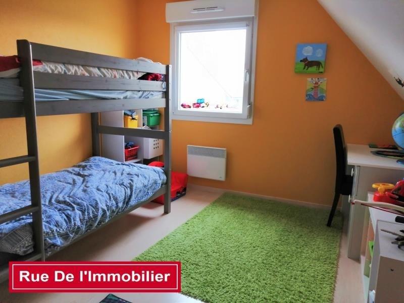 Vente maison / villa Haguenau 237500€ - Photo 4