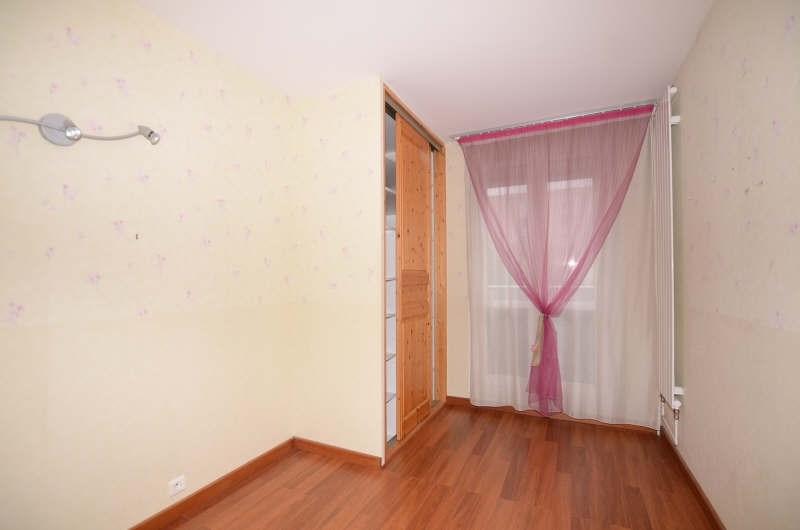 Vente appartement Bois d'arcy 241500€ - Photo 5