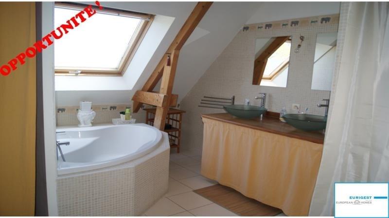 Vente maison / villa Blain 271700€ - Photo 9