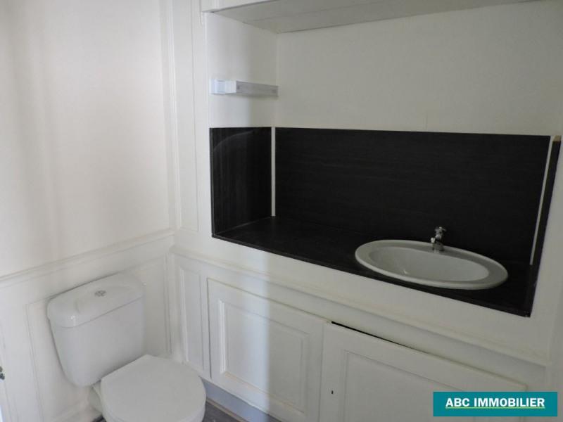 Location appartement Limoges 310€ CC - Photo 6