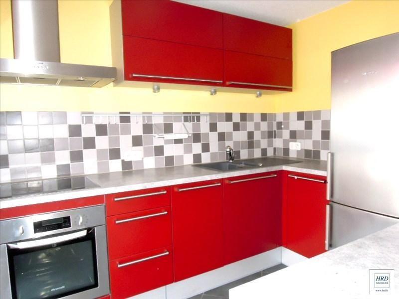 Venta  apartamento Strasbourg 148000€ - Fotografía 2
