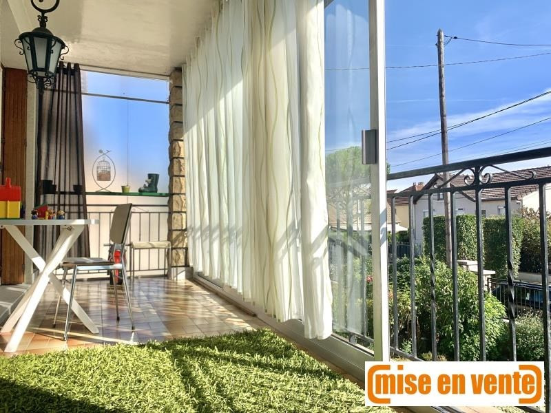 Продажa дом Gagny 470000€ - Фото 7