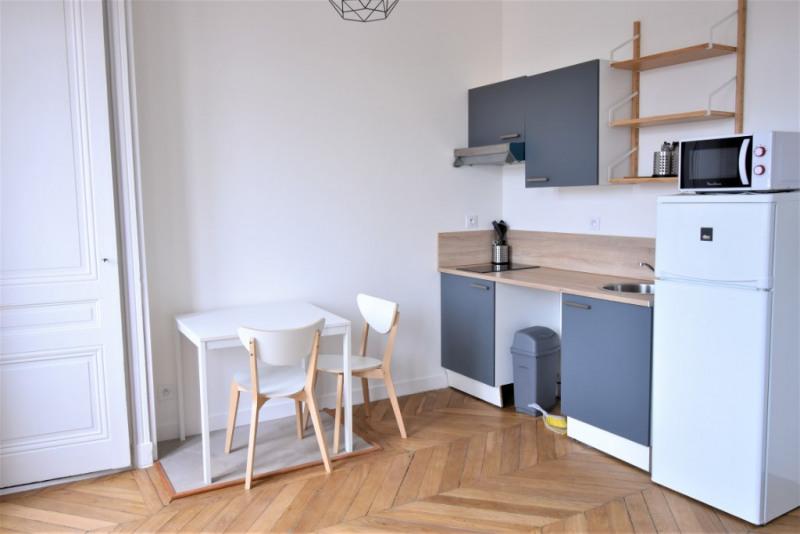 Appartement T1 meublé - Valmy