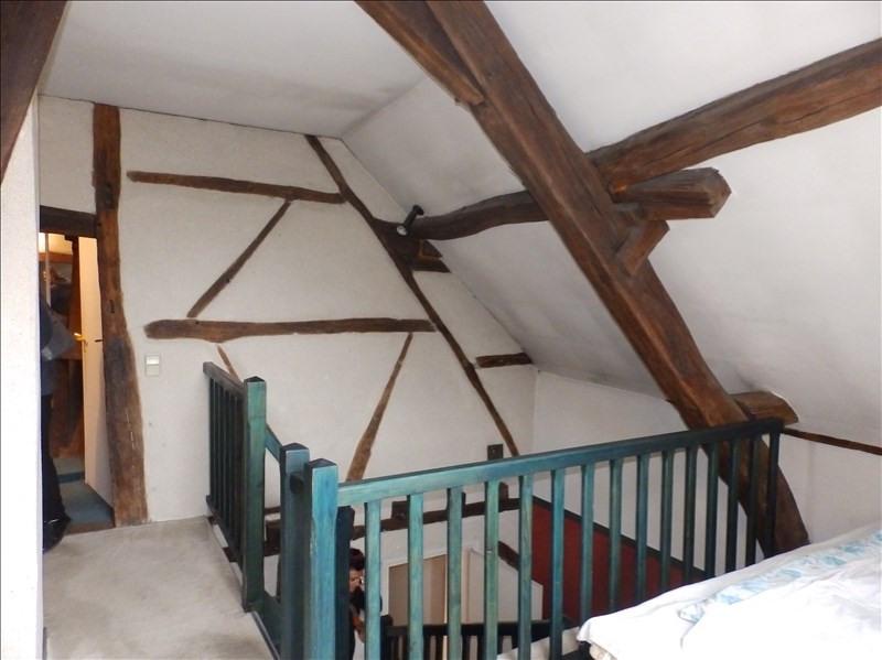 Venta  casa Moulins 174000€ - Fotografía 8