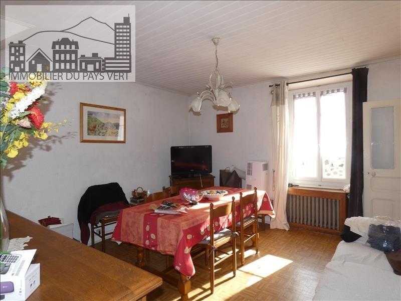 Vente maison / villa Aurillac 74200€ - Photo 3