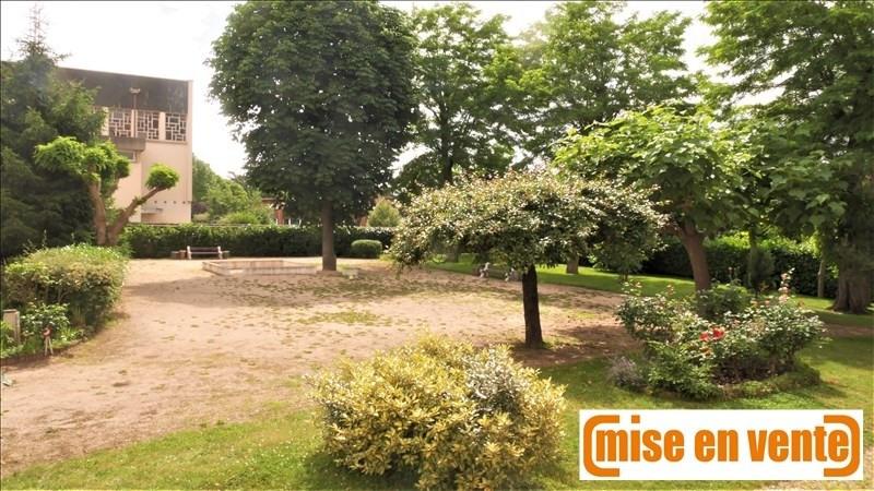 Продажa квартирa Bry sur marne 251000€ - Фото 6