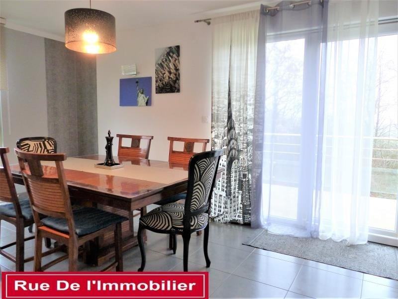 Vente maison / villa Hochfelden 369000€ - Photo 3