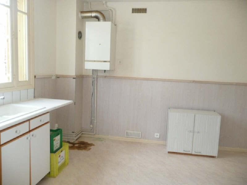 Vente maison / villa Aubigny sur nere 65000€ - Photo 2