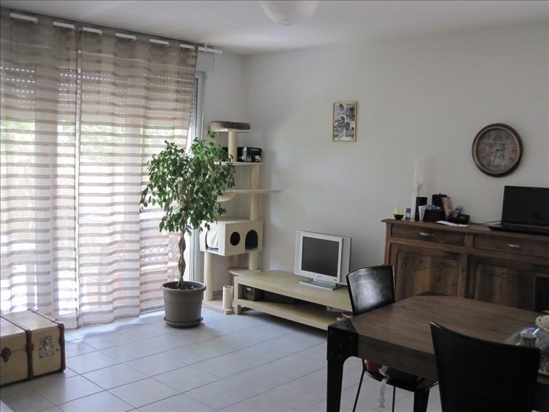 Location appartement Blagnac 736€ CC - Photo 3