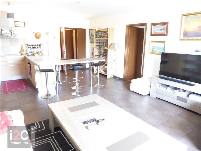 Vente appartement Cessy 270000€ - Photo 2