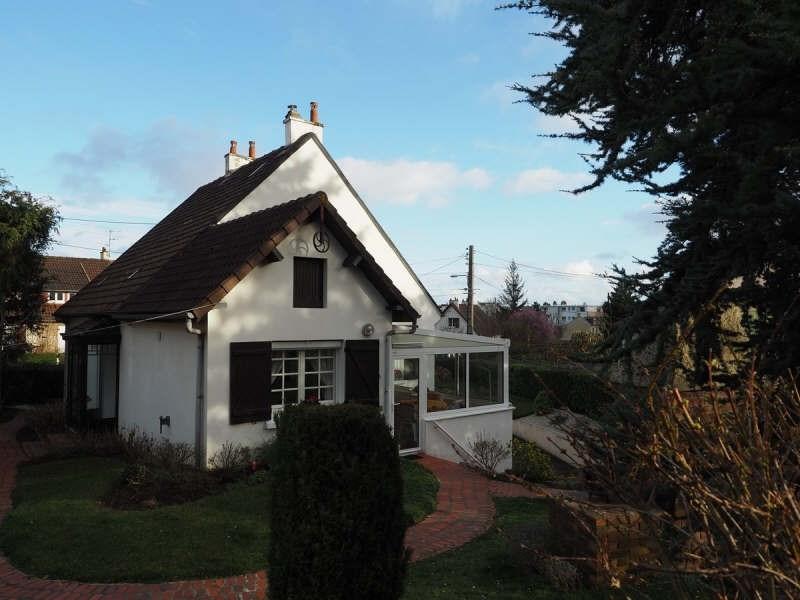 Vente maison / villa Caen 470000€ - Photo 2