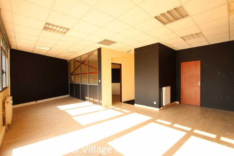 Location bureau Corbas 950€ HC - Photo 5