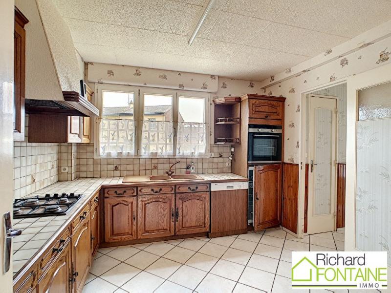 Vente maison / villa Chartres de bretagne 227700€ - Photo 6