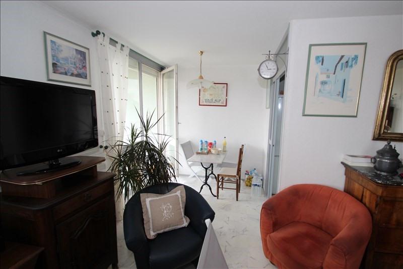 出售 公寓 Chalon sur saone 75000€ - 照片 3