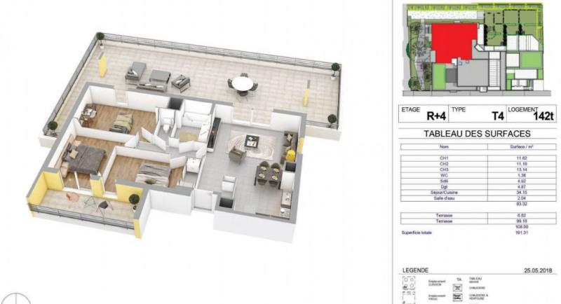 Vente appartement Villeurbanne 507000€ - Photo 4