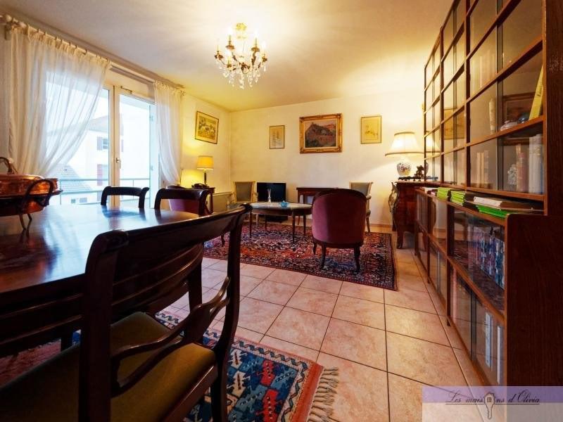 Vente appartement Sucy en brie 270000€ - Photo 7