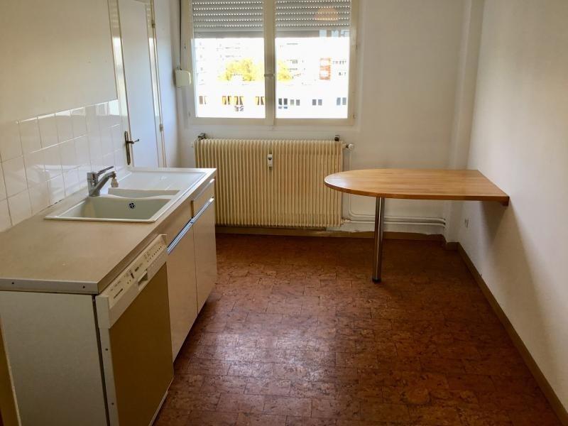 Venta  apartamento Hoenheim 110000€ - Fotografía 7
