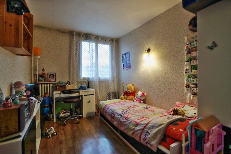 Verkauf wohnung Ivry sur seine 265000€ - Fotografie 5