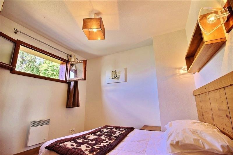 Vente de prestige appartement Les arcs 595000€ - Photo 7