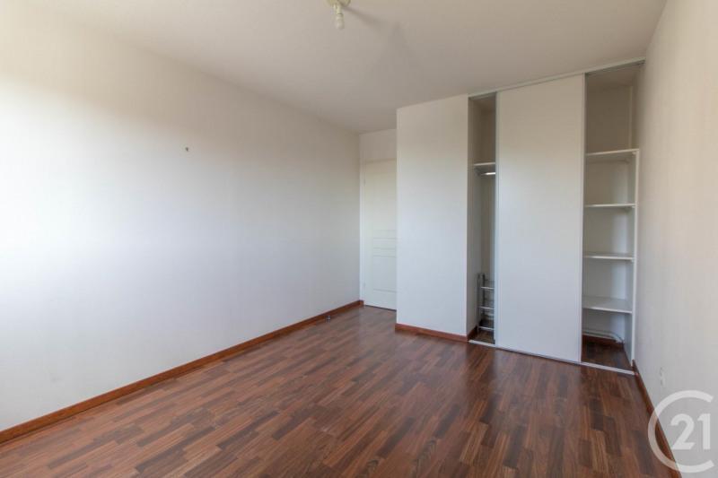 Vente appartement Toulouse 237500€ - Photo 8