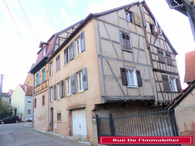 Vente maison / villa Bouxwiller 76000€ - Photo 1